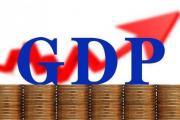 我国东部大省GDP总量遥遥领先