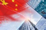 2020年中国经济应该深挖内需潜力